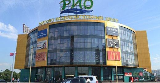фотография Торгового центра Рио на метро Новогиреево
