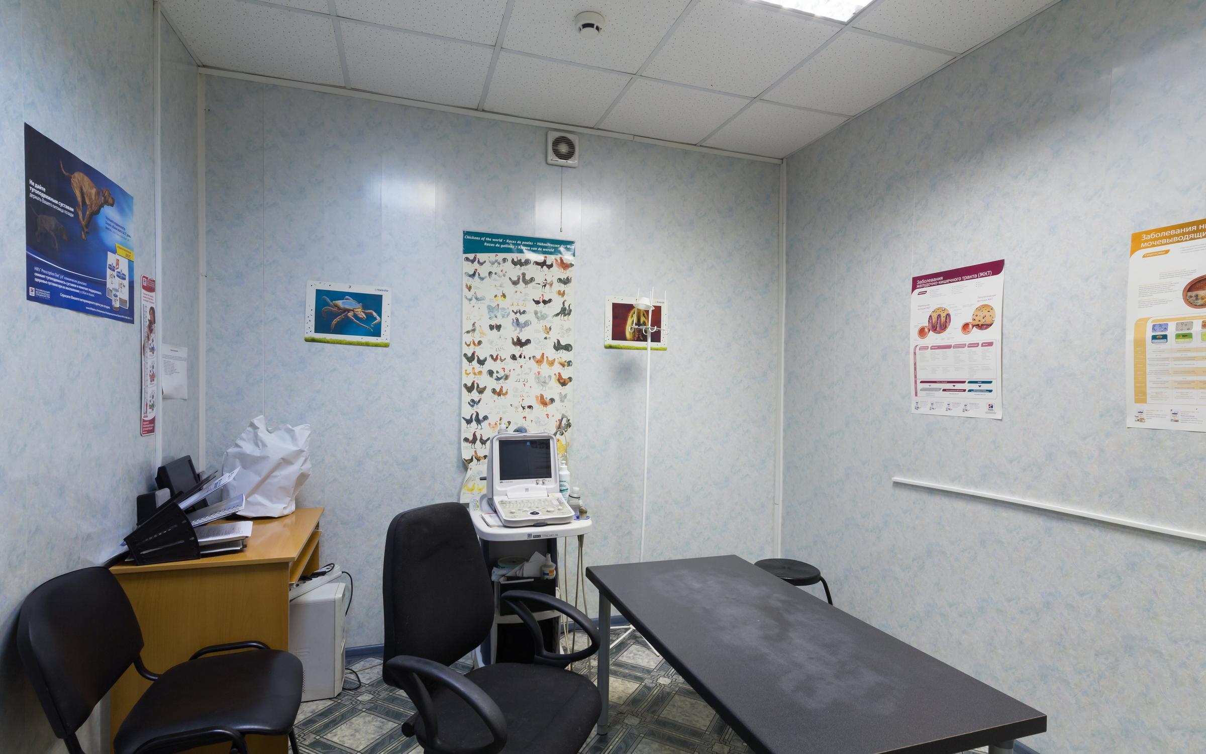 Детская краевая больница ставрополь запись на прием