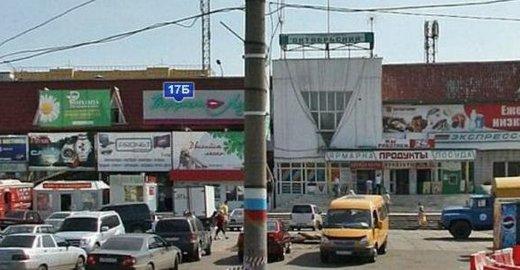 фотография ТЦ Октябрьский в Октябрьском административном округе