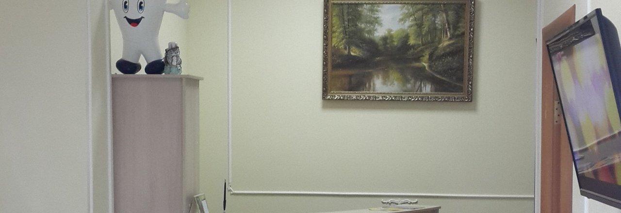 фотография Стоматологической клиники ДаКо на Красноармейской улице