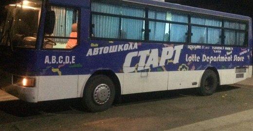 фотография Автошколы Старт на улице Рябикова