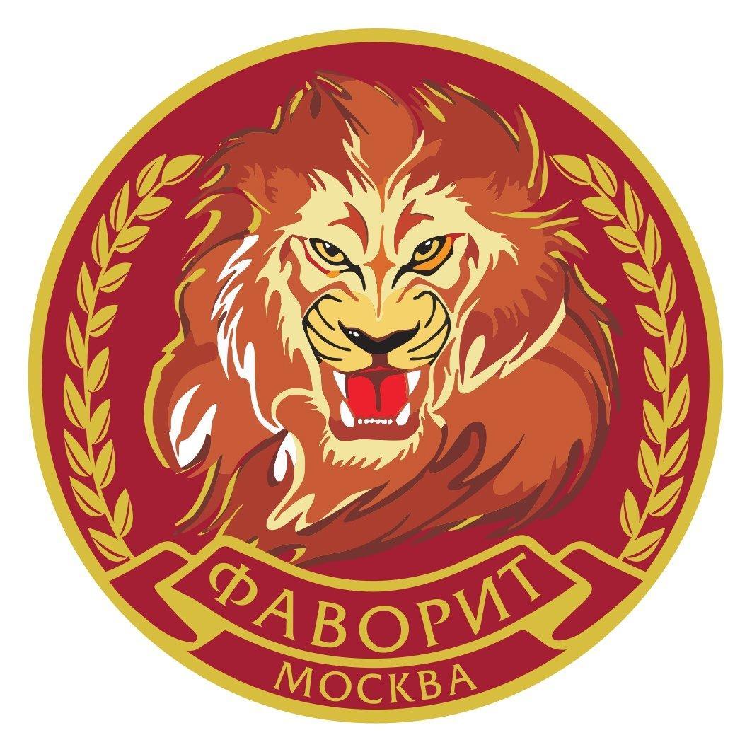 фотография Спортивного клуба Фаворит в ТЦ Mari