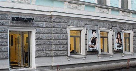 фотография Салона Toni & Guy в Леонтьевском переулке.