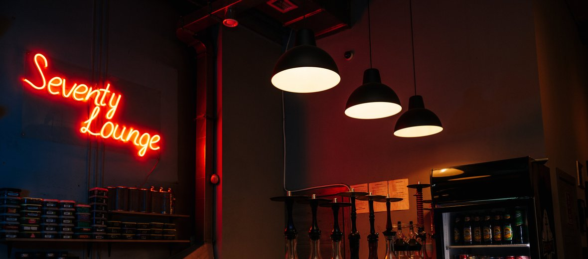 Фотогалерея - Lounge-бар Seventy Smoke на Озёрной улице