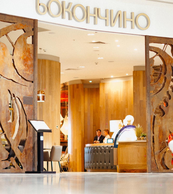 фотография Итальянского ресторана BOCCONCINO в ТЦ Океания