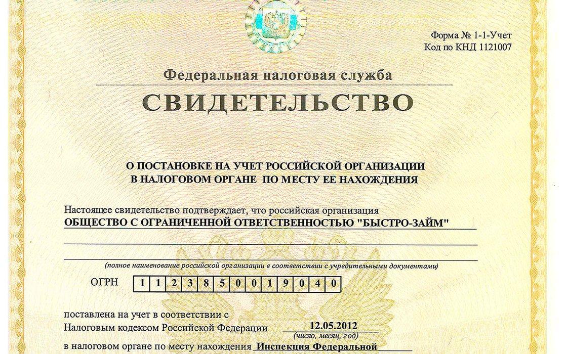 Банк девон кредит азнакаево