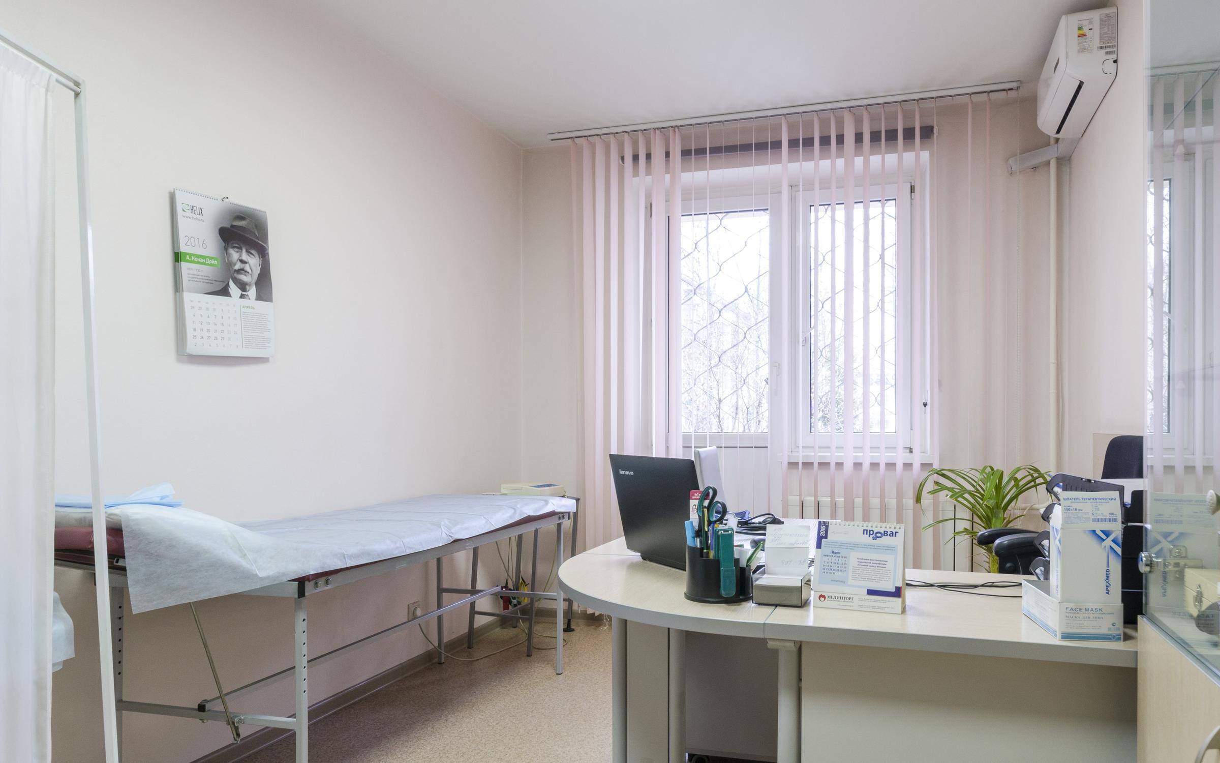 Реальные осмотры гинеколога онлайн 20 фотография