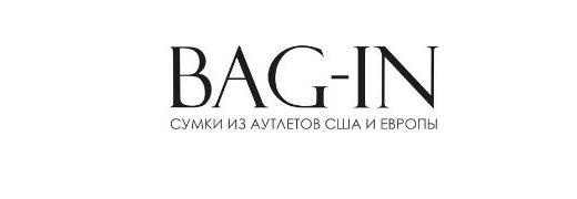 фотография Интернет-магазина BAG-IN на Бухарестской улице