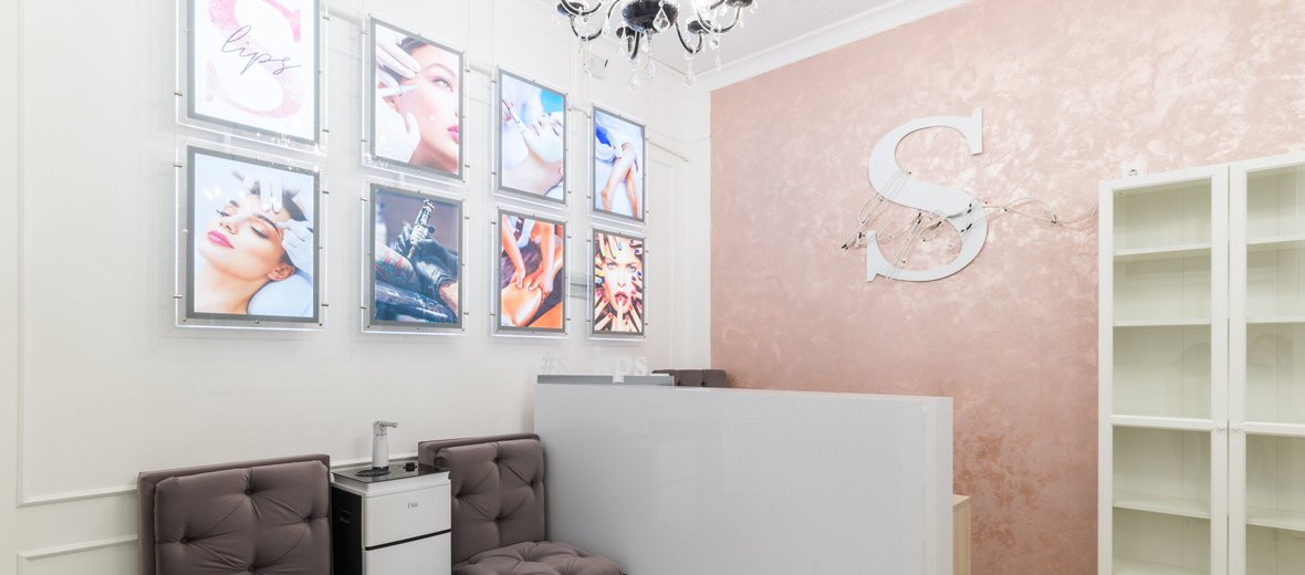 Фотогалерея - Салон красоты Trend Beauty на Пятницкой улице