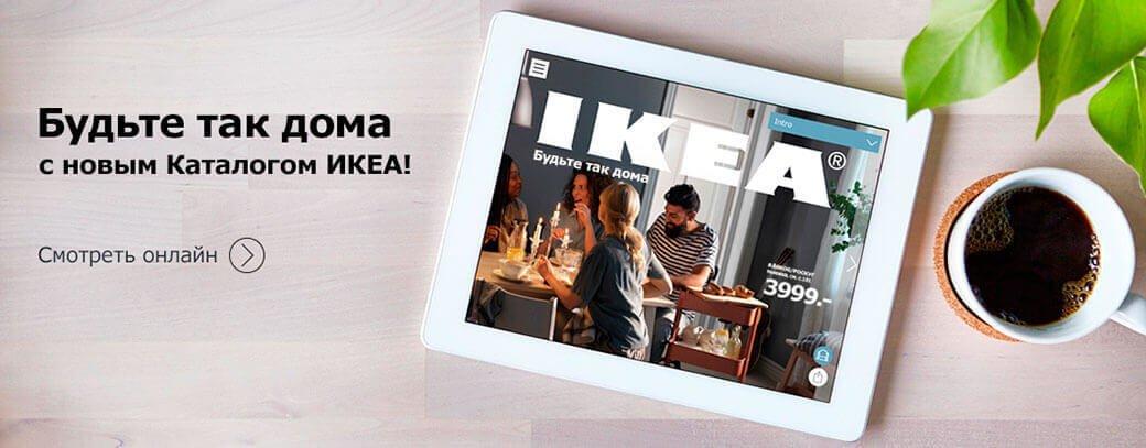 фотография Центр заказов товаров из IKEA Dostavka124.ru