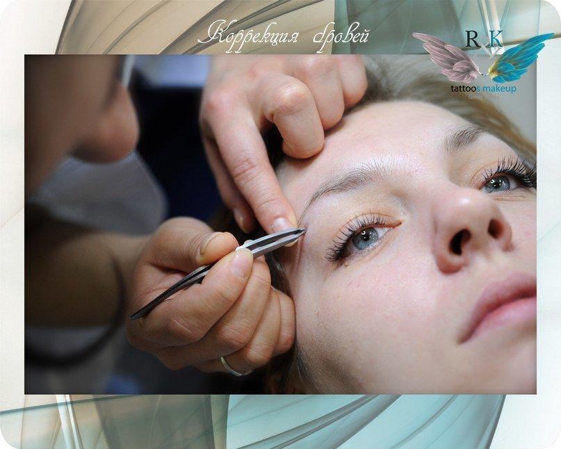фотография Школа художественной татуировки и перманентного макияжа Давлятовых Романа и Екатерины