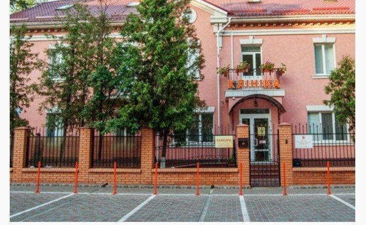 фотография Медицинского центра Мать и дитя на левом берегу на Российской улице