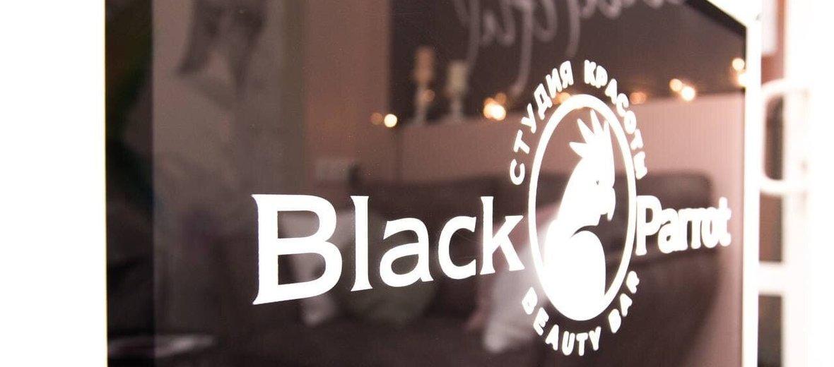 Фотогалерея - Студия красоты Black Parrot на метро Улица Скобелевская