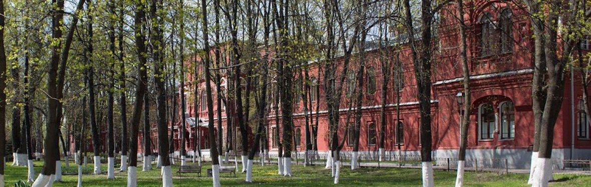 Саратовская железнодорожная больница официальный сайт