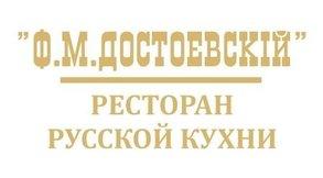 Ресторан русской кухни Ф.М. Достоевский на Владимирском проспекте, 9