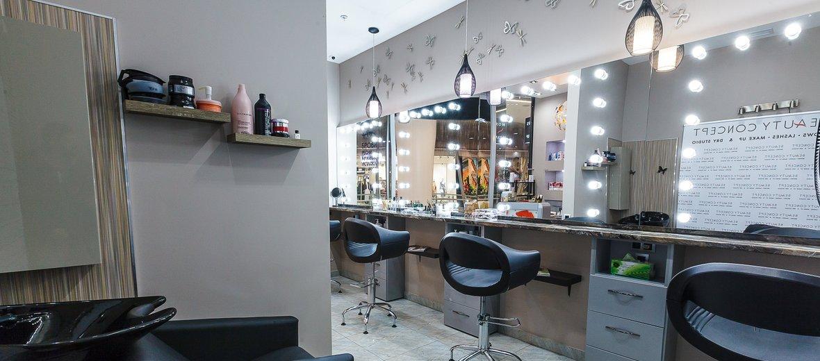 Фотогалерея - Студия красоты Beauty Concept Brows & Make Up Studio в ТЦ Vegas Кунцево