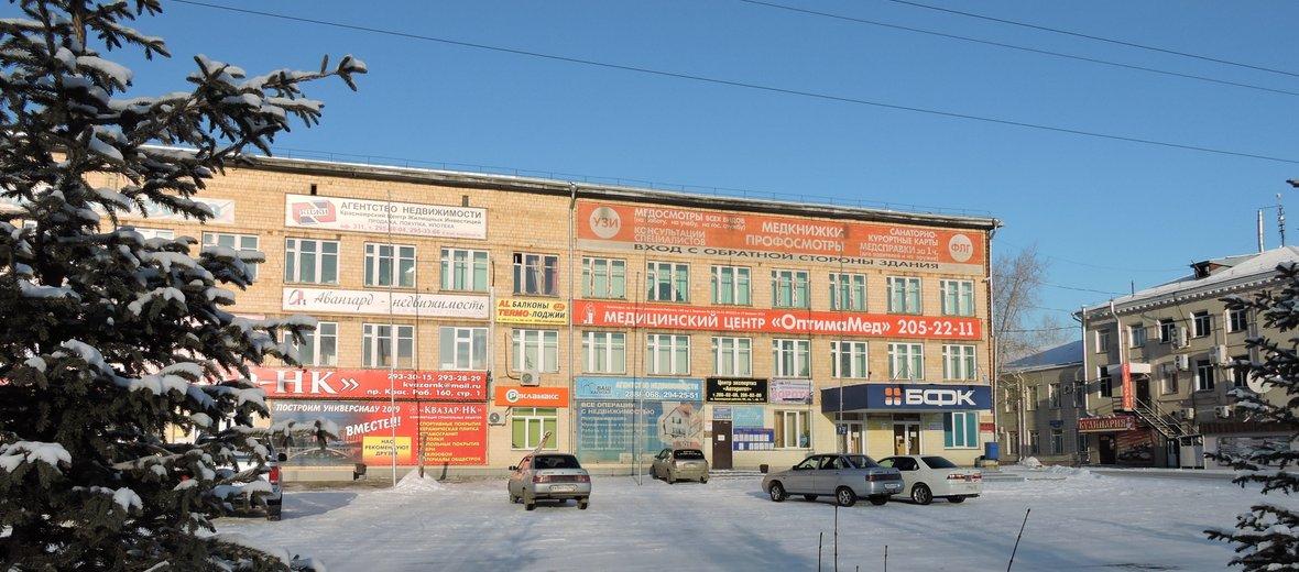 Фотогалерея - Оптима, центры профосмотров, г. Красноярск