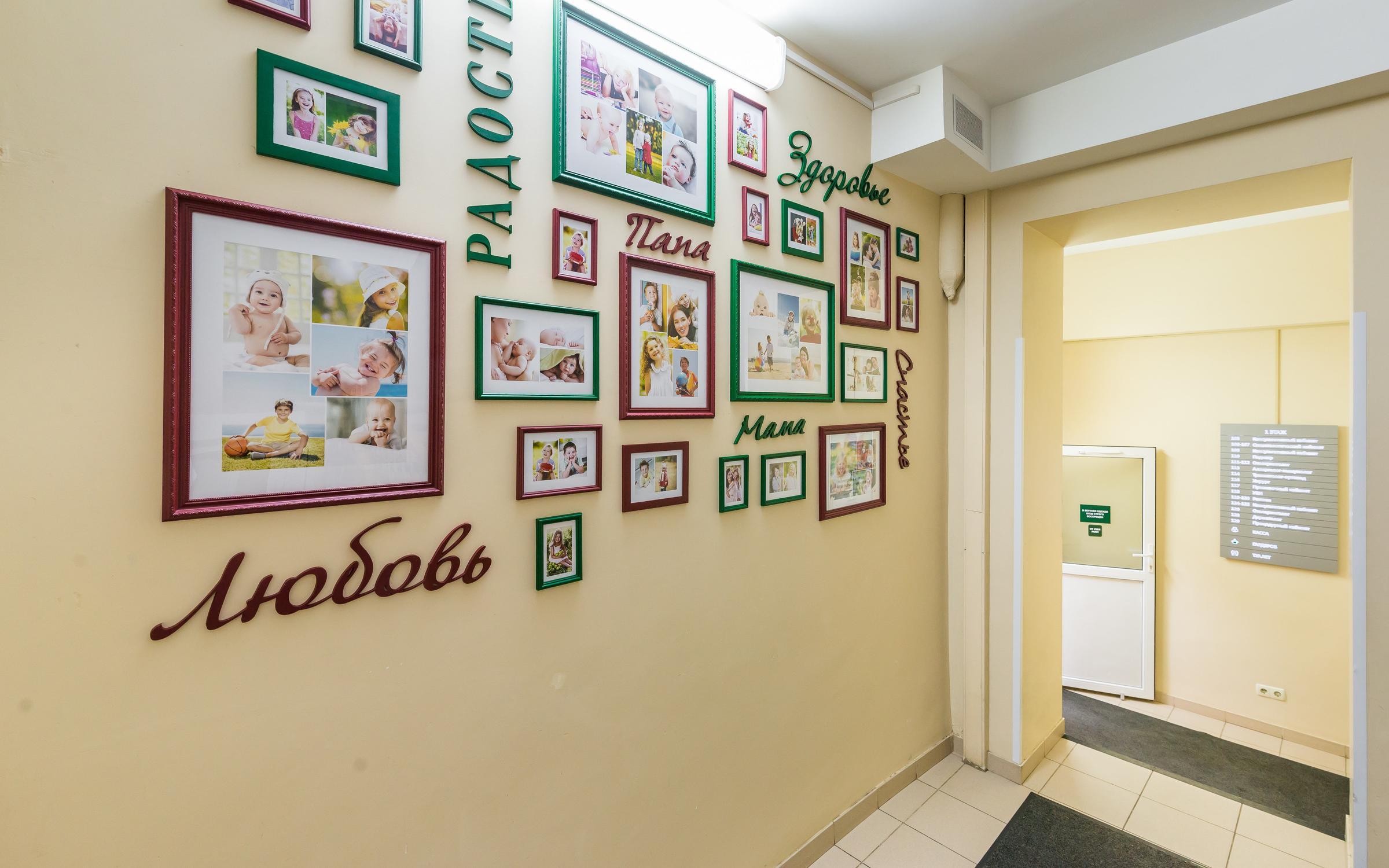 Поликлиника 8 расписание приема врачей самара
