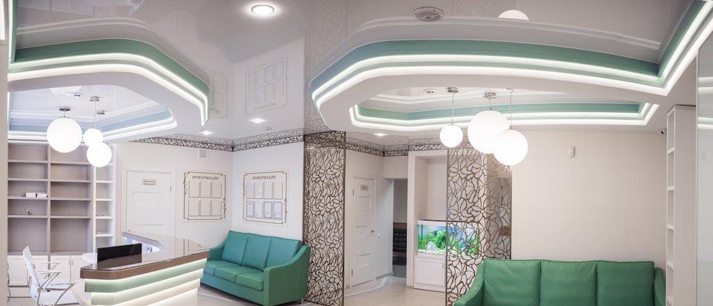 фотография Медицинский центр планирования семьи За Рождение на улице Чкалова