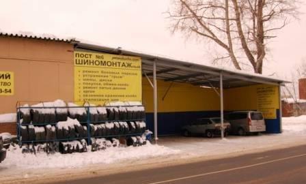 фотография Шиномонтажный пост Pereobuvka в Воскресенском