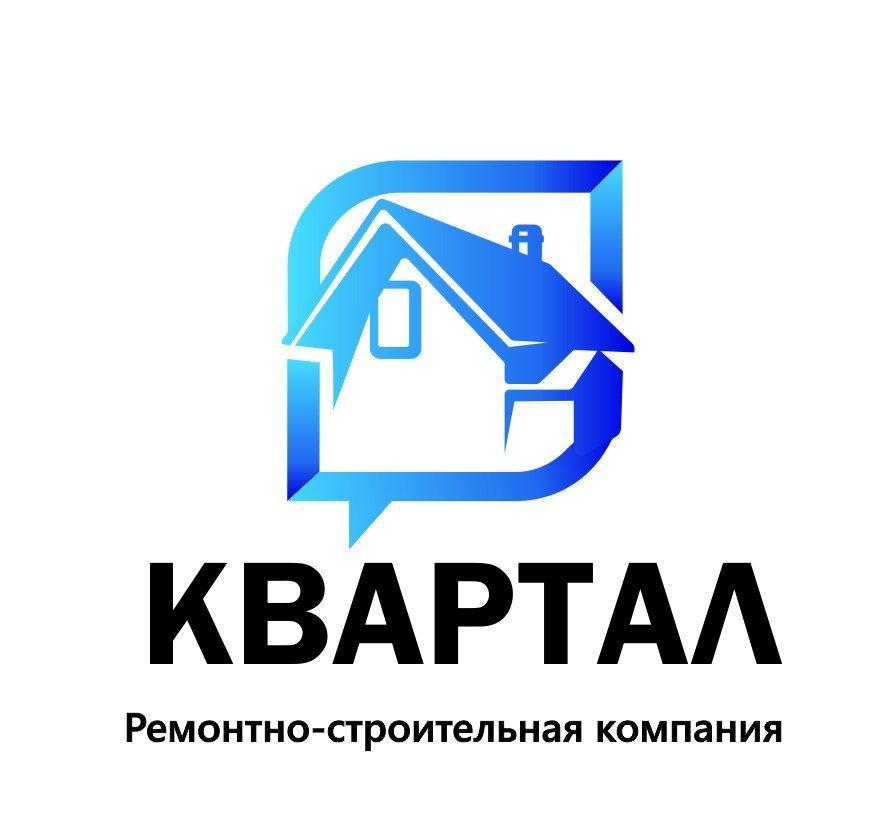 фотография Ремонтно-строительной компании Квартал на Новгородской улице, 25