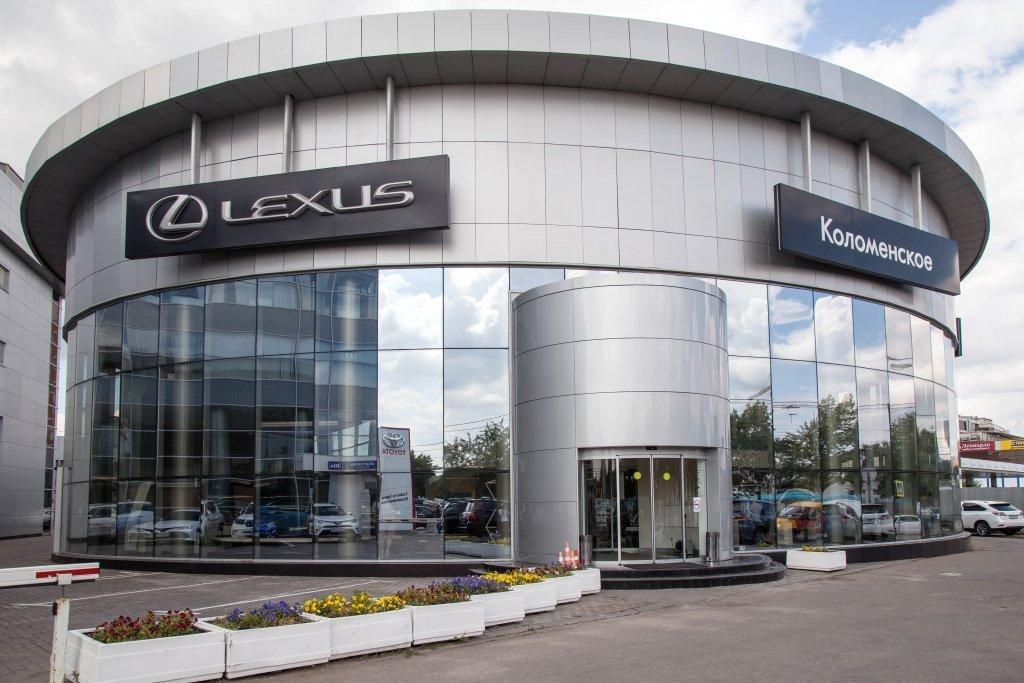фотография Официальный дилер Lexus Лексус-Коломенское