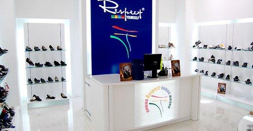 Магазин обуви Respect в ТЦ XL - отзывы, фото, каталог товаров, цены,  телефон, адрес и как добраться - Одежда и обувь - Москва - Zoon.ru 3bc908d3a1c