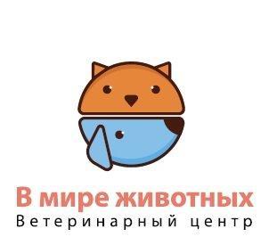 фотография Ветеринарного центра В мире животных в Кожухово