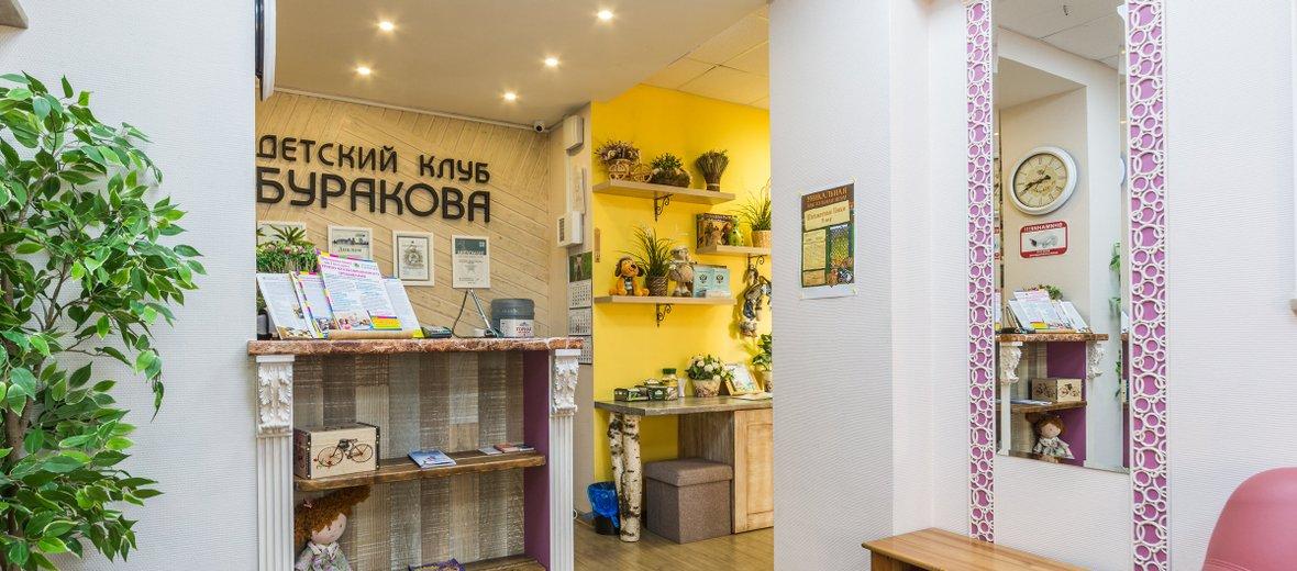 Фотогалерея - Детский клуб Буракова на Новокуркинском шоссе