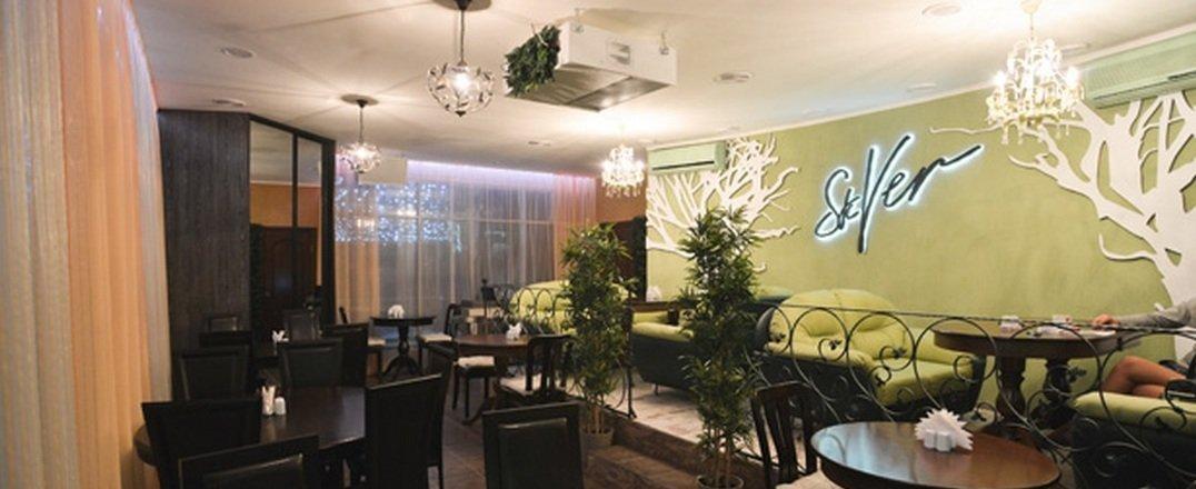 фотография Ресторана Skver