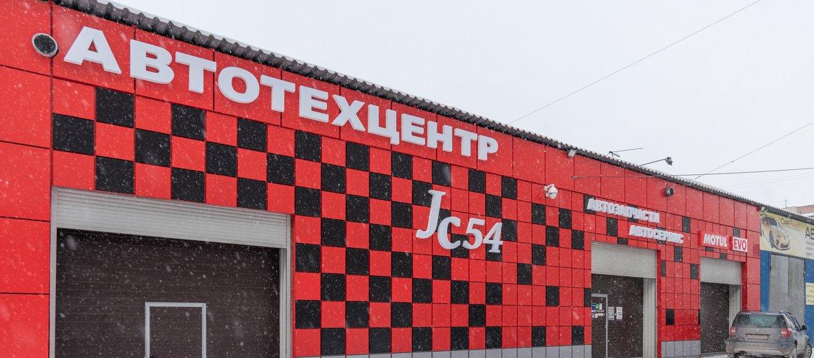 Фотогалерея - J & C avto на улице Сибиряков-Гвардейцев