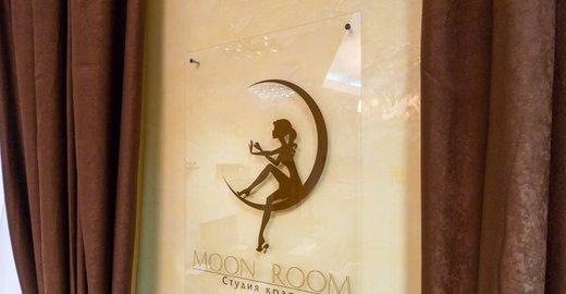 фотография Салона красоты Moon Room на метро Охотный ряд