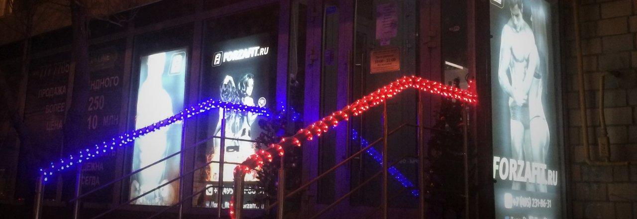 фотография Магазина спортивного питания ForzaFit на Кировоградской улице