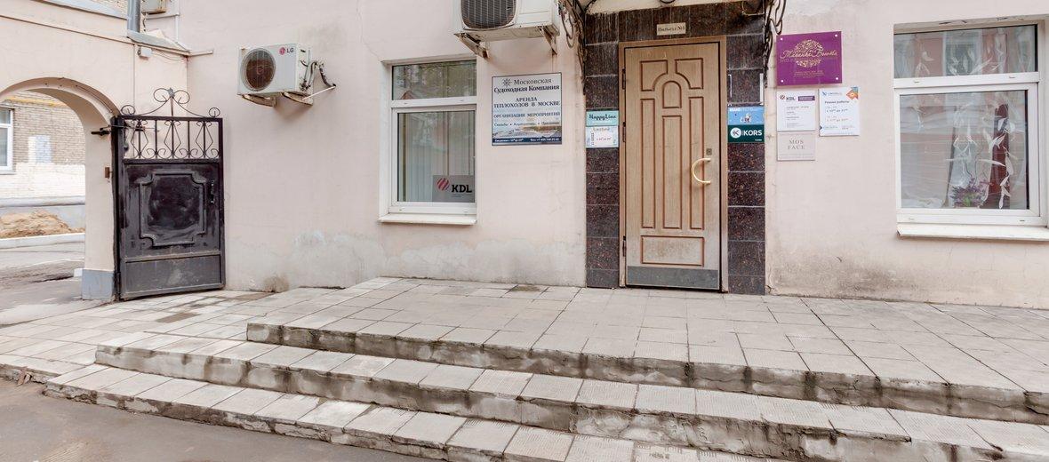 Фотогалерея - Косметологическая клиника Таганка бьюти