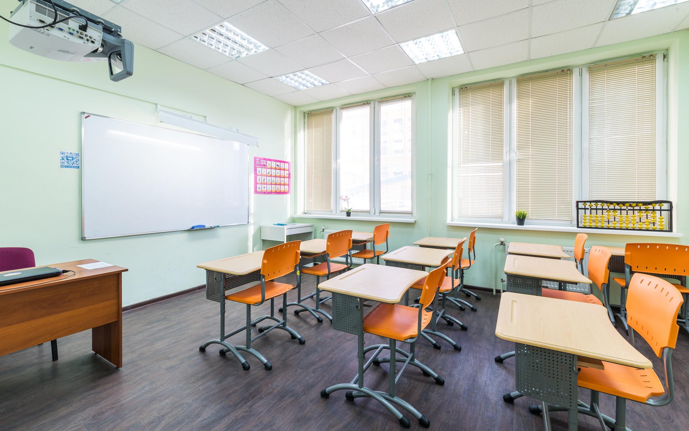 фотография Языковой школы Призма на метро Проспект Вернадского