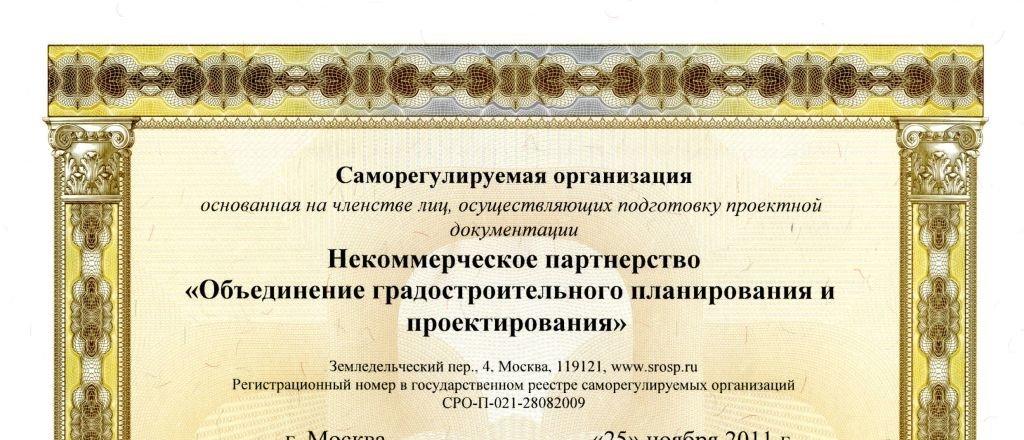 юридические консультации коньково