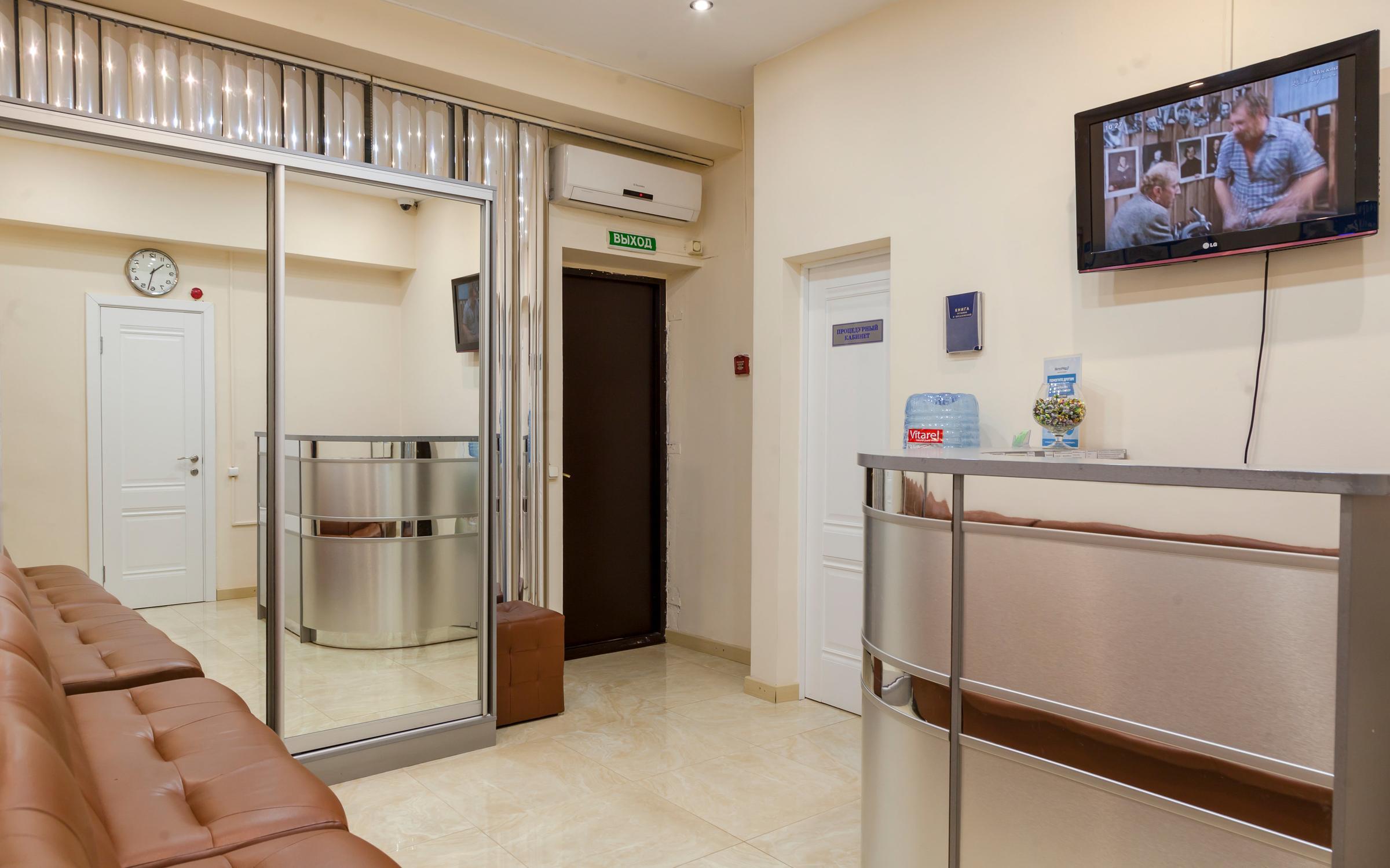 фотография Многопрофильной клиники ИНТЕЛмед на проспекте Вернадского