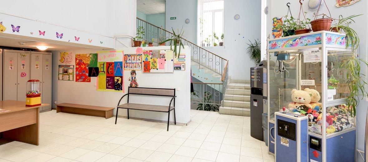 Фотогалерея - Детский развивающий центр Монблан на метро Кировский завод