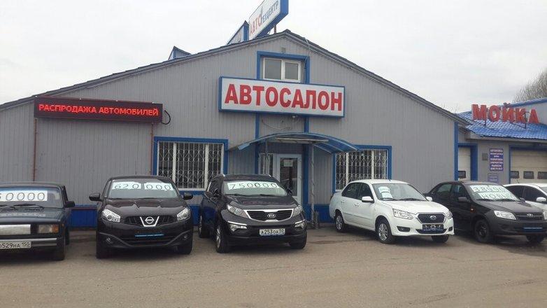 Автосалон автовосток в москве автоломбард барнаул продажа авто