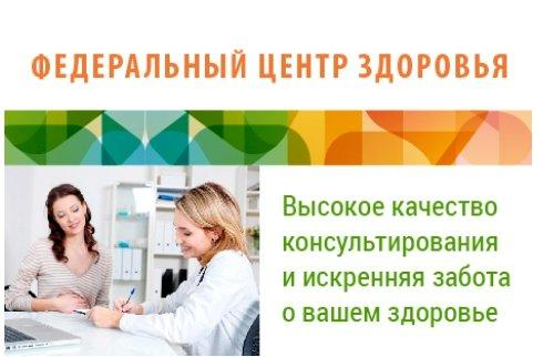 фотография Консультативно-диагностического центра НМИЦ Профилактической медицины в Китайгородском проезде