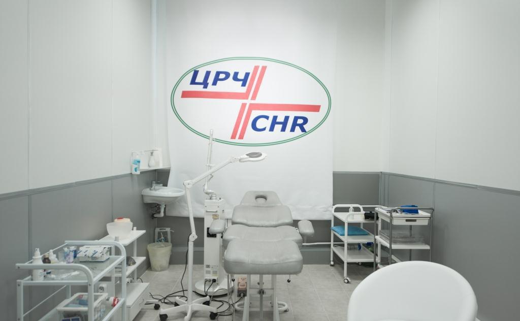 фотография Медицинского центра ЦРЧ на метро Тульская