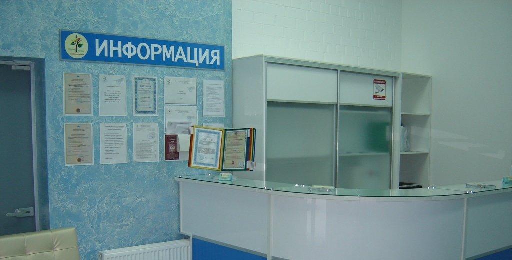 Фотогалерея - Семейная Клиника Александровская на улице Аношкина