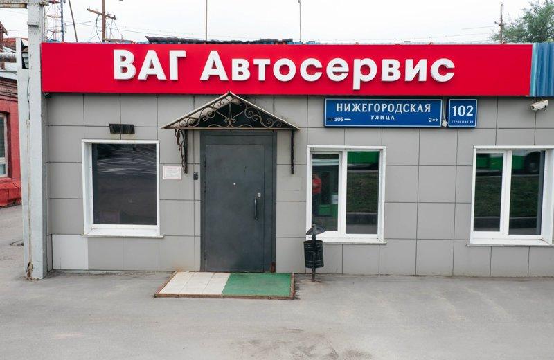 Фотогалерея - Автосервис VAG на Нижегородской улице