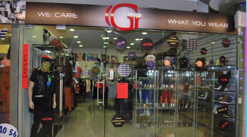 d728dd725 Магазин G-shine на проспекте Энгельса - отзывы, фото, каталог товаров,  цены, телефон, адрес и как добраться - Одежда и обувь - Санкт-Петербург -  Zoon.ru