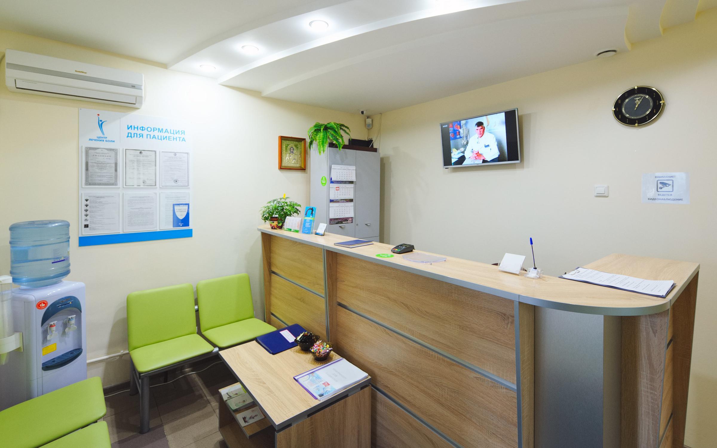 фотография Центра лечения боли на улице Писателя Маршака
