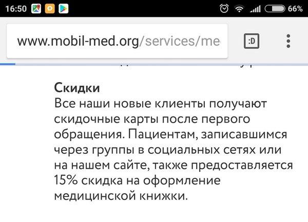 Медицинская справка для работы на высоте Менделеевская купить больничный лист в красноярске официально 2016