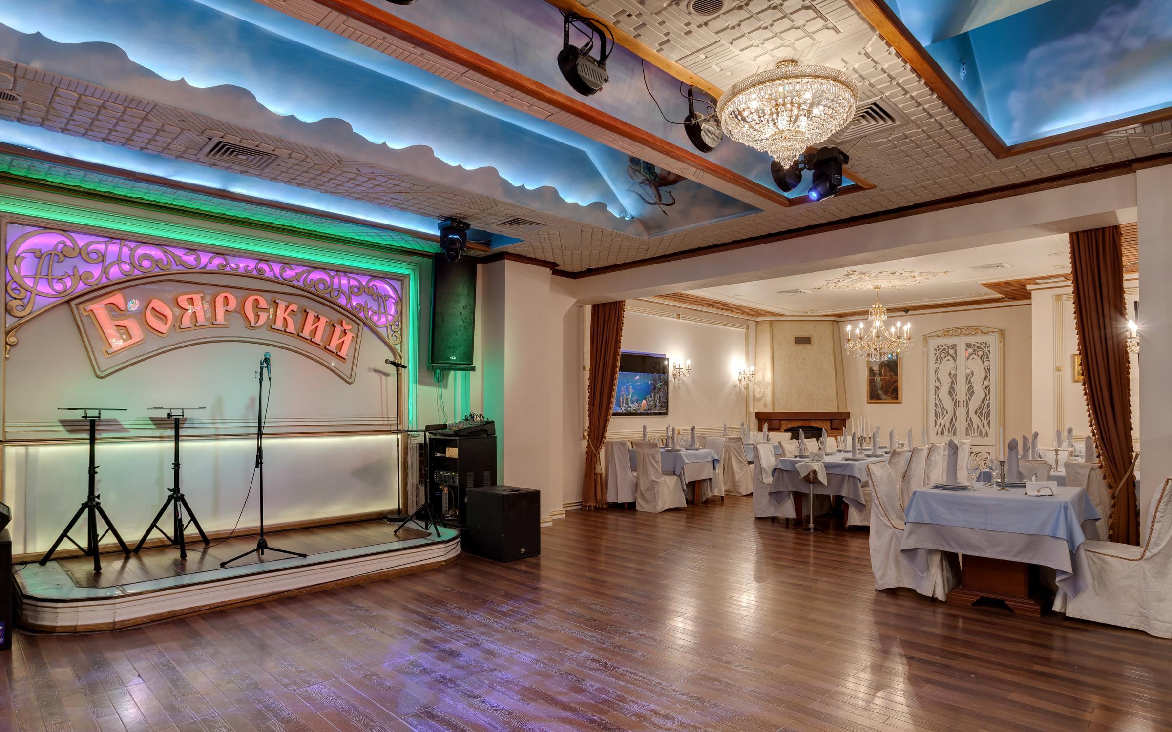 фотография Ресторана Боярский на Даниловской набережной