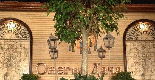 фотография Ресторана Онегин Дача на проспекте Чехова