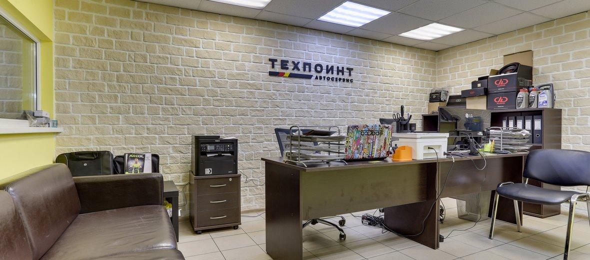 Фотогалерея - Автосервис Техпоинт на 1-ой Новой улице