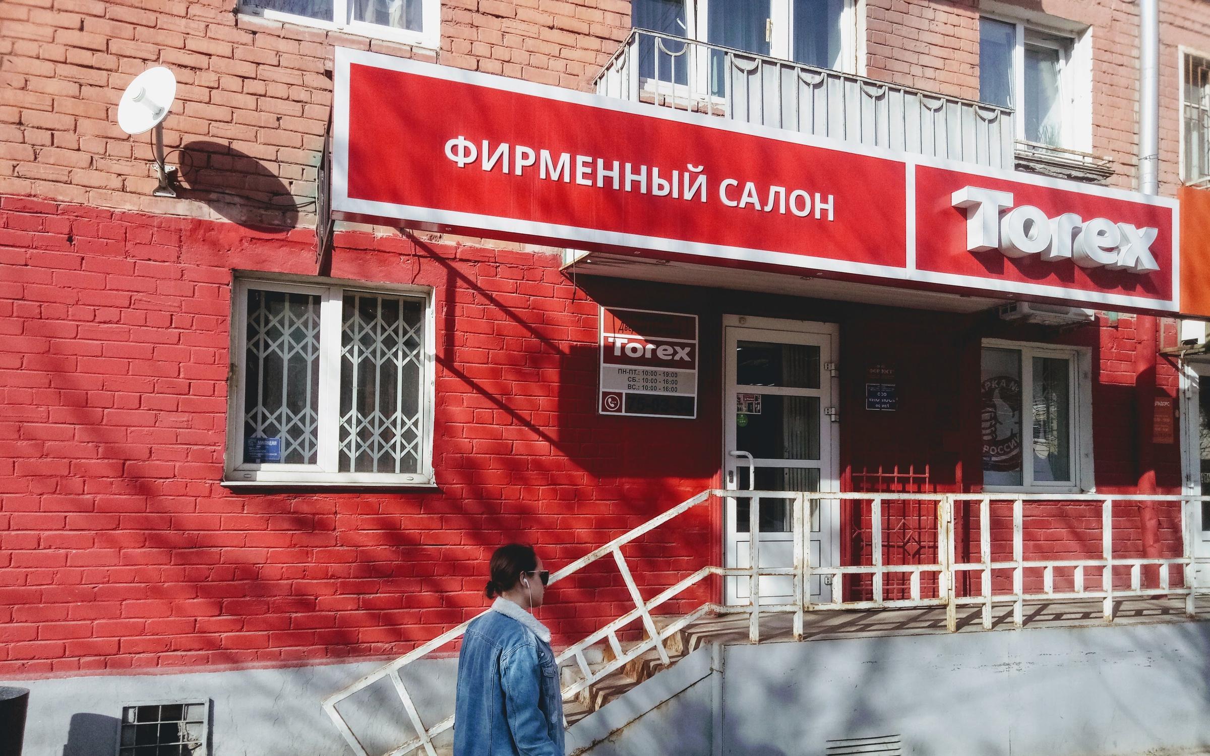 фотография Фирменный салон стальных дверей Верхневолжская Дверная Компания на улице Горького